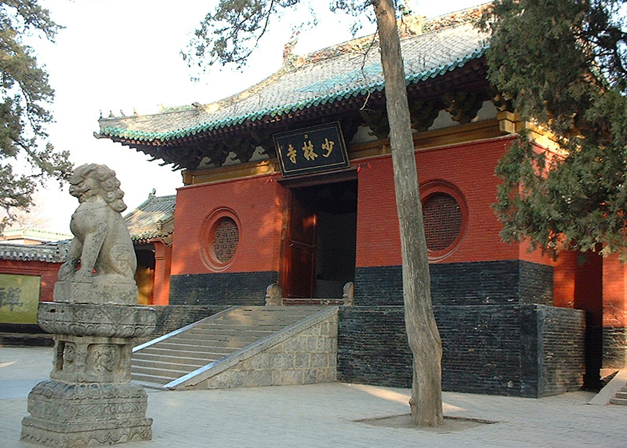 The Shaolin Temple in Hunan Province (Wikimedia Commons)